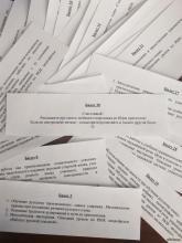 Билеты к экзаменам на заказ в Калининграде