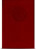 Заказать дипломную в Калининграде